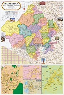 Buy gujarat map with 7 new districts book online at low prices in rajasthan map gumiabroncs Choice Image