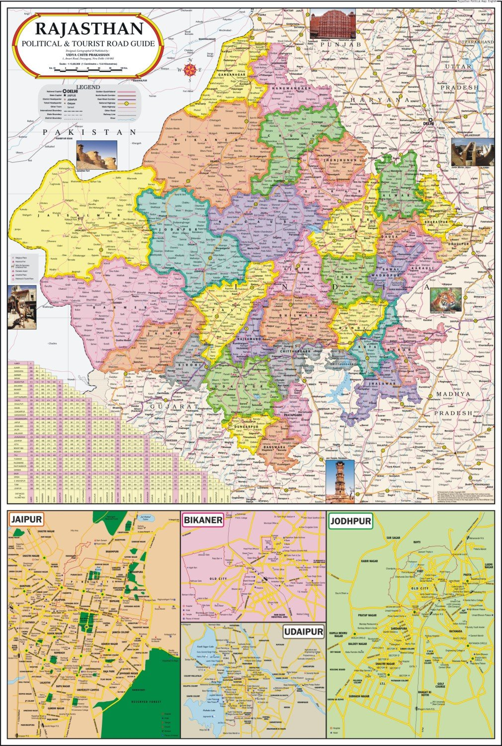 Buy Rajasthan Map Book Online at Low