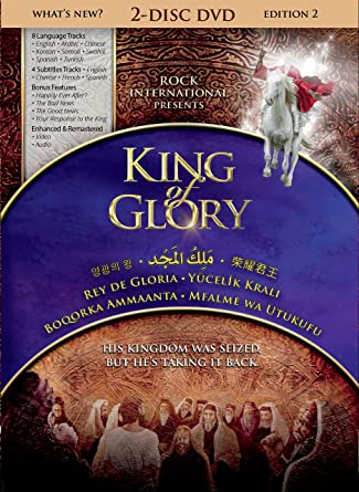 Glory studio adult dvd