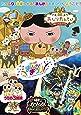 【Amazon.co.jp限定】東映まんがまつり「映画 おしりたんてい カレーなる じけん」「映画 爆釣バーハンター 謎のバーコードトライアングル! 爆釣れ! 神海魚ポセイドン」「えいが うちの3姉妹」「りさいくるずー」(Amazon.co.jp限定特典:ポストカード) [DVD]
