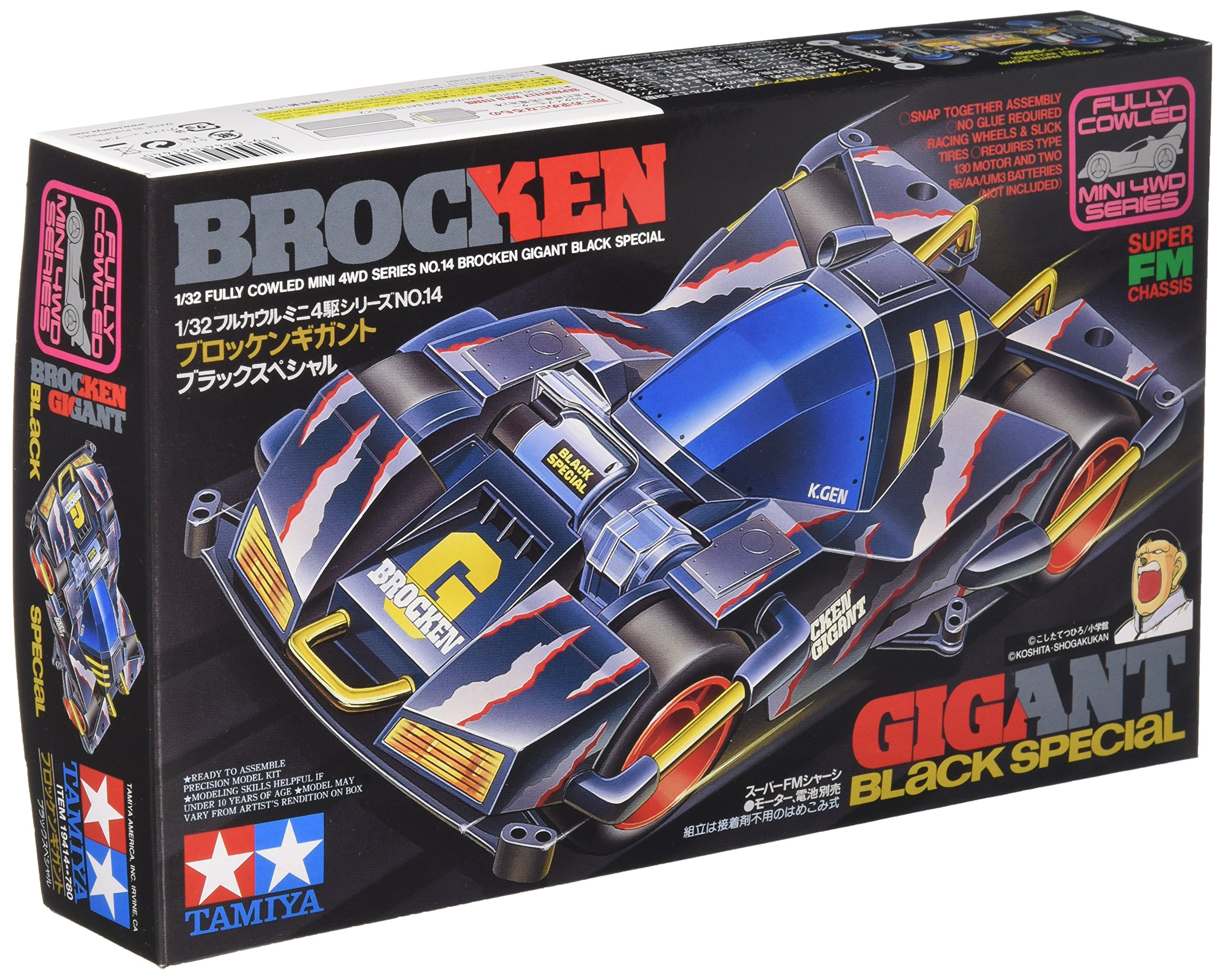 Tamiya full cowl Mini 4WD series No.14 Brocken Gigant Black Special (Super FM chassis) 19414