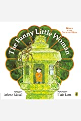 The Funny Little Woman (Picture Puffin S.) Paperback