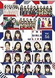 The Girls Live Vol.56 [DVD]