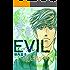 EVIL~光と影のタペストリー~ 3巻