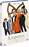 キングスマン:ゴールデン・サークル 2枚組ブルーレイ&DVD [Blu-ray]