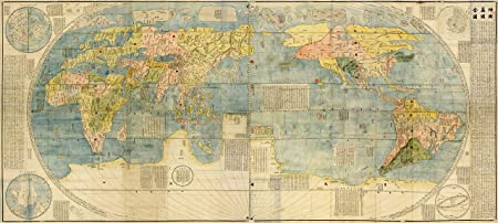 Wall Art Impressions Laminated Poster 24 x45 Vintage Maps Copy of The Original Chinese World map – 1604