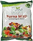 Purna Organics Mitti Potting Mix, 10Kg (5 kg x 2 Pack)