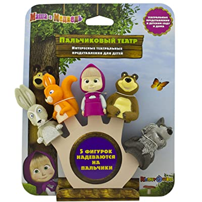 Masha and the Bear Bath Finger Puppets Toys for kids Masha y el OSO: Toys & Games