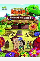 Shivani Ka Dhaba (Chhota Bheem) Kindle Edition