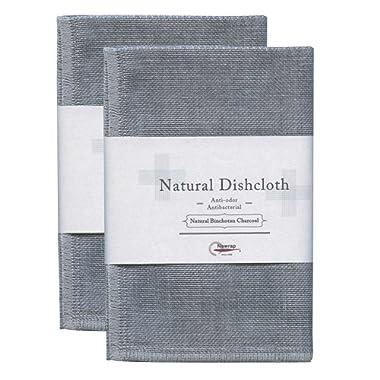 IPPINKA Nawrap Binchotan Dishcloths, Set of 2, Naturally Antibacterial