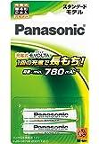 パナソニック 充電式エボルタ 単4形充電池 2本パック スタンダードモデル BK-4MLE/2B