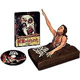 死霊のはらわた(1983) フィギュア付きBOX (完全数量限定) [Blu-ray]