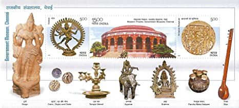 India 2003 Government Museum CHENNAI - Miniature Sheet ( for