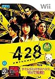 428 ~封鎖された渋谷で~ 特典 スペシャルDVD「SHIBUYA 60DAYS ~Making 428~」付き - Wii