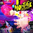 MONTAGE (初回限定盤A) (DVD付)