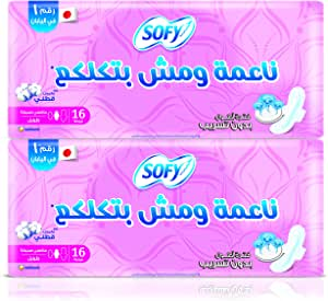 Sofy Maxi Thick Pads for Women, 16 Pads - 2 Pieces