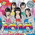 1010~とと~(初回生産限定盤)(DVD付)
