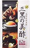三黒の美酢 花菜 【公式】