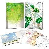 アオハライド Vol.6 (初回生産限定版) [Blu-ray]