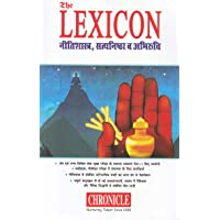 The Lexicon Nitishashtra, Satyanishtha abhiruchi by Chronicle Nuturing talent since 1990