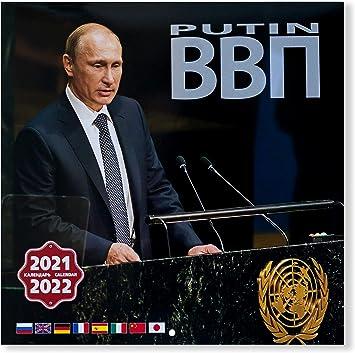 Amazon.com: Calendario de pared Vladimir Putin para 2021 2022