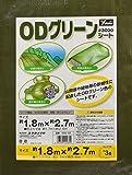 ユタカ #3000ODグリーンシート 1.8mx2.7m OGS02