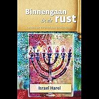 Binnengaan in de Rust: Lessen uit de brief aan de Hebreeën