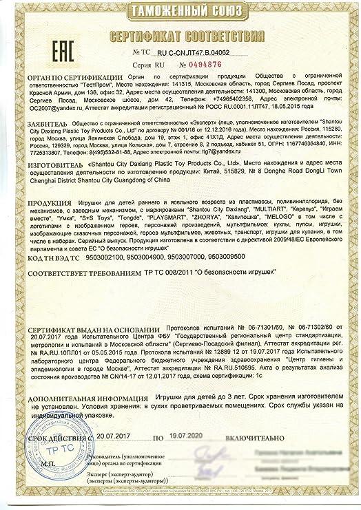 Сегриев посад сертификация игрушки документов гост 17608 91 подтверждено сертификатом