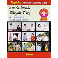 Rapidex Telugu-Hindi Learning Course (with Cd)