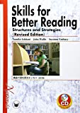 Skills for Better Reading‐Structures and Strategies―構造で読む英文エッセイ