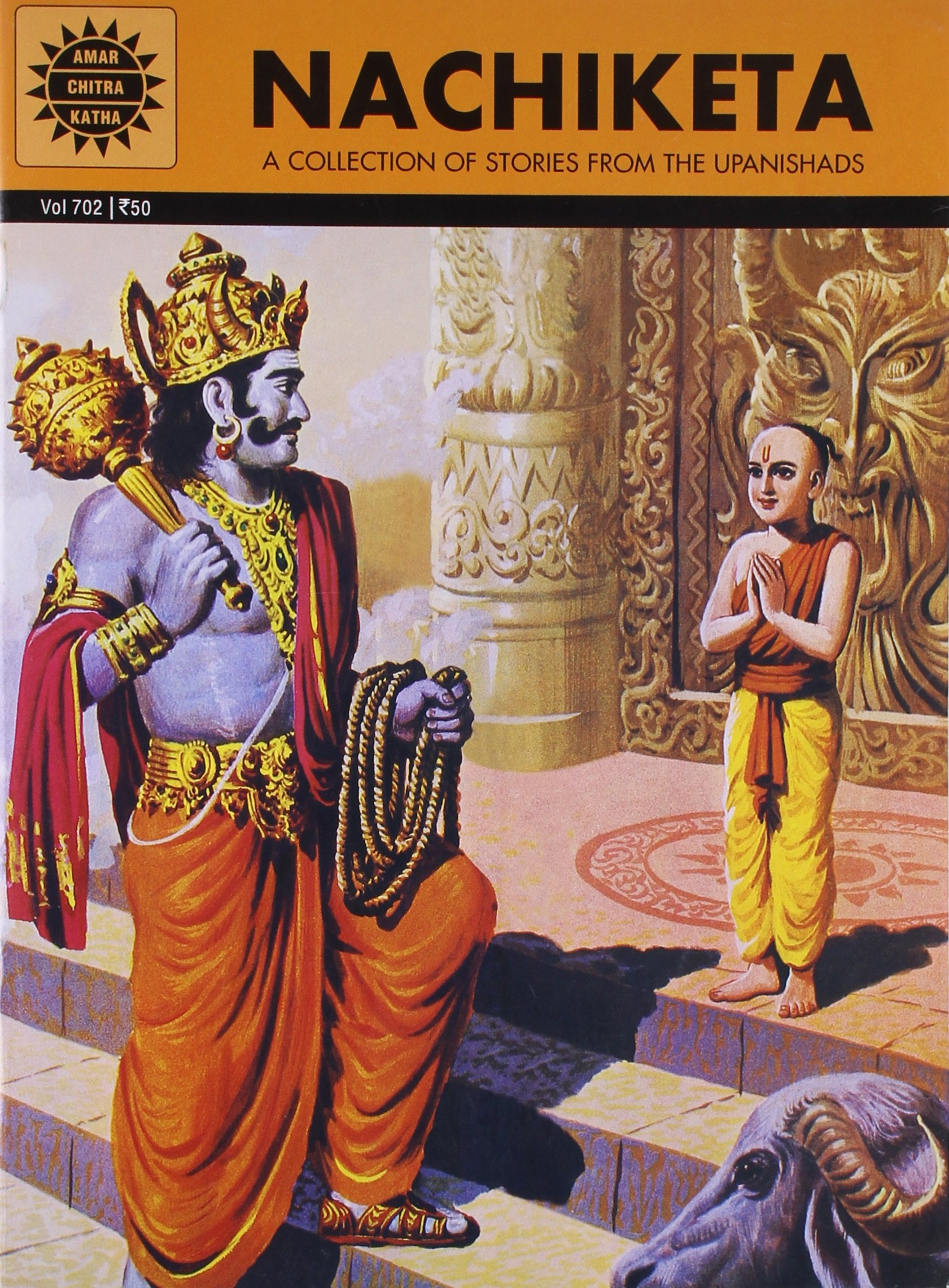 Amar Chitra Katha Coupons, promo codes & Discont offers