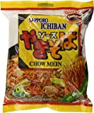 Sapporo Ichiban Instant Chowmein Yakisoba Noodles, 24 Pack, 100g
