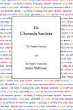 The Gheranda Samhita (English Edition)