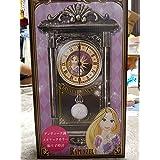 ディズニー PRINCESS ROYAL CLOCK RAPUNZEL 壁掛け時計 ウォールクロック (プリンセス ロイヤル クロック ラプンツェル)