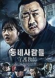 守護教師 [DVD]