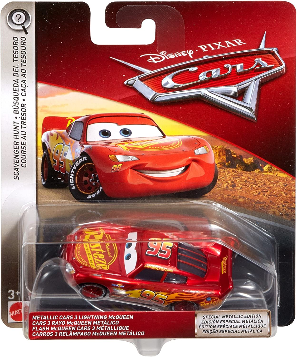 Amazon Com Disney Pixar Cars Die Cast Lightning Mcqueen Double