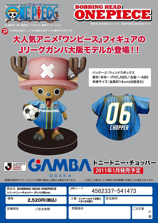 Bobbing Head One Piece Series Tony Tony Chopper Gamba Osaka version PVC Figure (japan import)