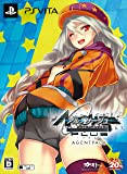 アルノサージュ Plus ~生まれいずる星へ祈る詩~ AGENT PACK (初回特典コスチュームダウンロードコード同梱) - PS Vita