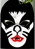 Kiss Music Band Full Face Ski Mask Beanie Hat Cap - Black OSFA Chriss Face Catman LogoMens Black Ski Mask Twiztid Insane Clown Posse Icp Face Knit Beanie Hat Skull Cap Bonnet Masque