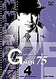 Gメン'75 BEST SELECT VOL.4 [DVD]