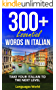 Learn Italian 300+ Essential Words In Italian- Learn Words Spoken In Everyday Italy (Speak Italian, Italy, Fluent, Italian Language ): Forget pointless ... Improve your vocabulary (English Edition)