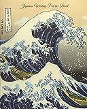 "Japanese Writing Practice Book: Japanese Notebook for Language Study with Genkouyoushi Paper| Practice Writing Kanji, Hiragana and Katakana.  |8"" x 10"",100 Pages (Volume 1)"