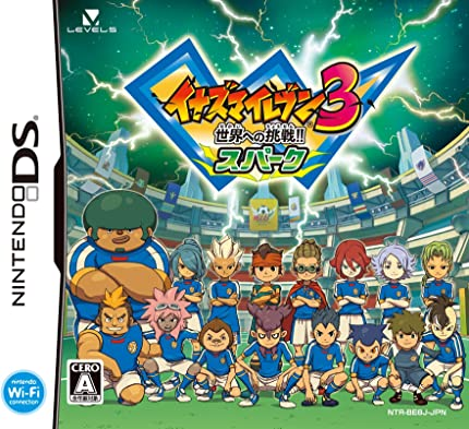 inazuma eleven 3 the ogre english patch download