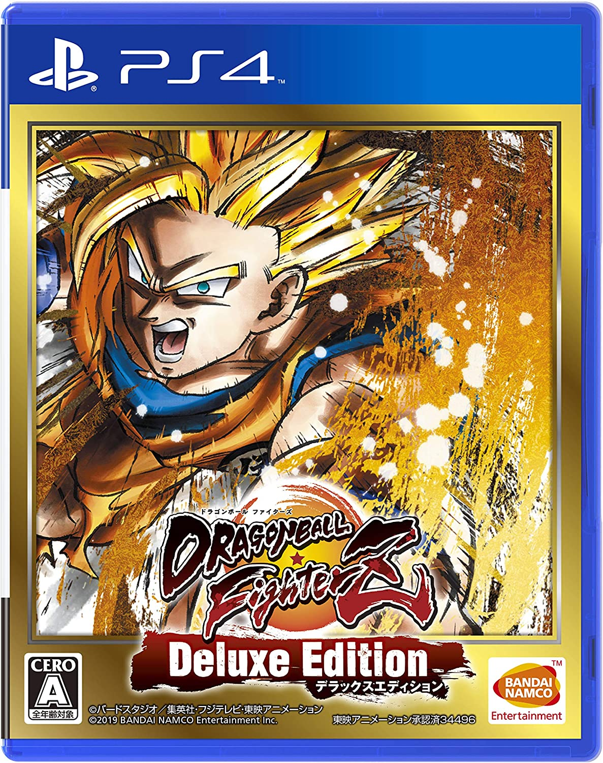Bandai Namco Games Dragon Ball FighterZ Deluxe Edition SONY PS4 ...