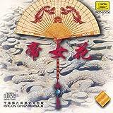 Chinese Light Music: The Empress Flower
