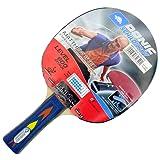 Donic Schildkrot Syed 600 Table Tennis Bat