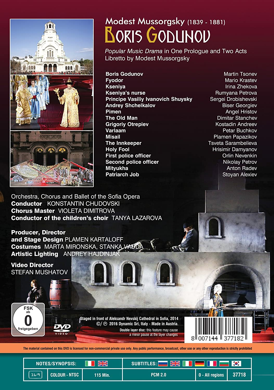Amazon.com: Mussorgsky: Boris Godunov: Martin Tsonev, Konstantin Chudovski, Irina Zhekova, Rumyana Petrova, Chorus & Ballet of the Sofia Opera Orchestra, ...