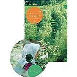 オリーブの林をぬけて  ニューマスター版 [DVD]
