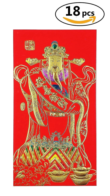 Chinese Red Envelopes 2018 Chinese New Year Dog Year Envelopes Mammon (18 Envelopes - 6 Designs) Komotu