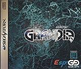 GRANDIA (Sega Saturn)